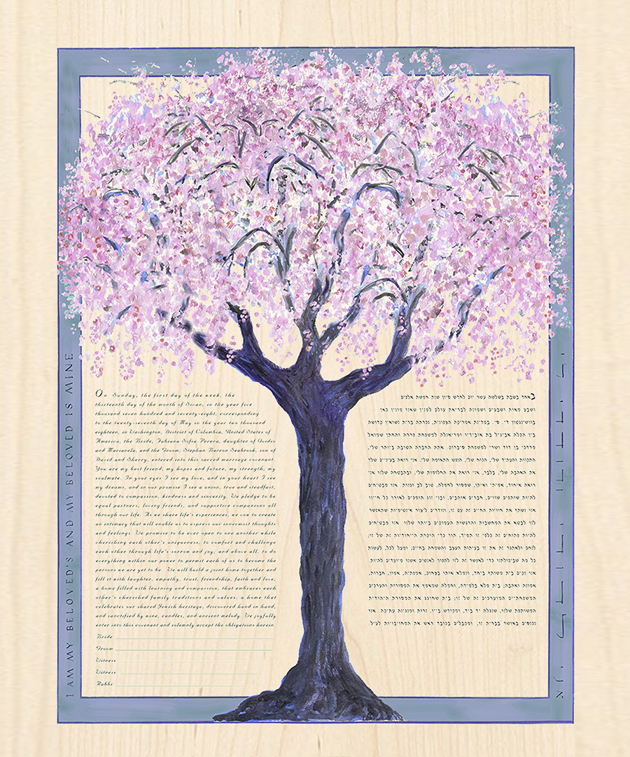 cherry-ketubah-print-maple-wood