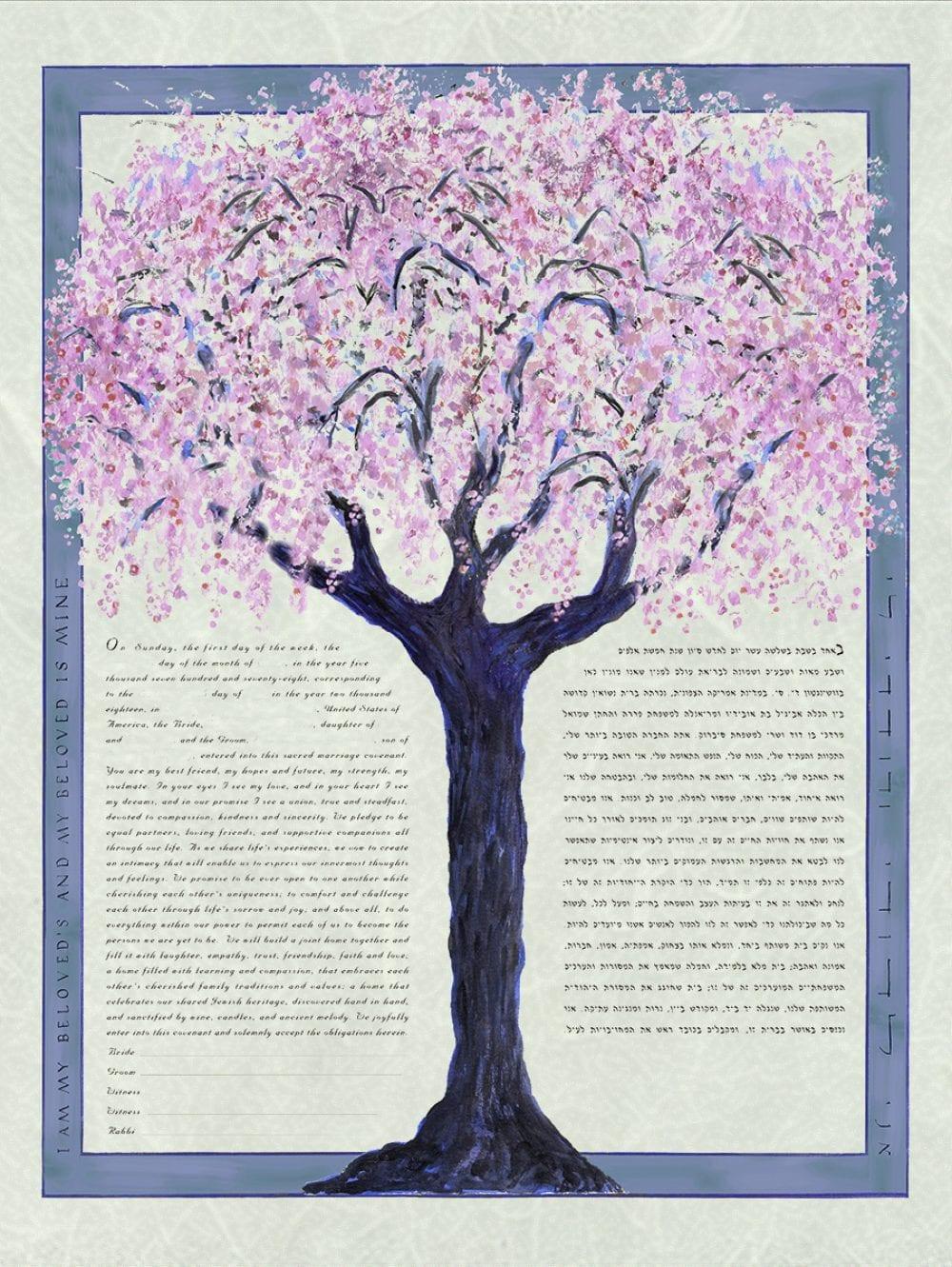 cherry-tree-unryu-ketubah-print