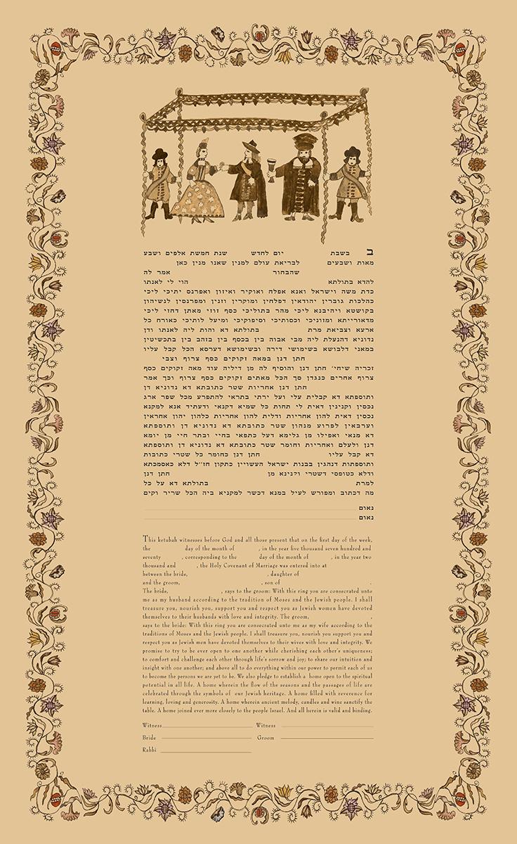 Antique-Chuppah-Ketubah-Print