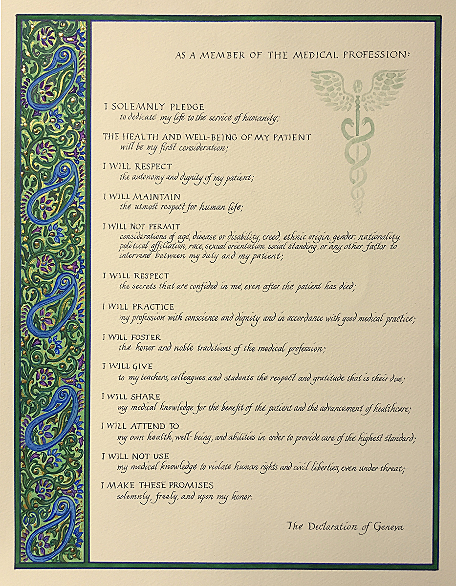 Geneva Declaration of Medical Oath callligraphed and illuminated