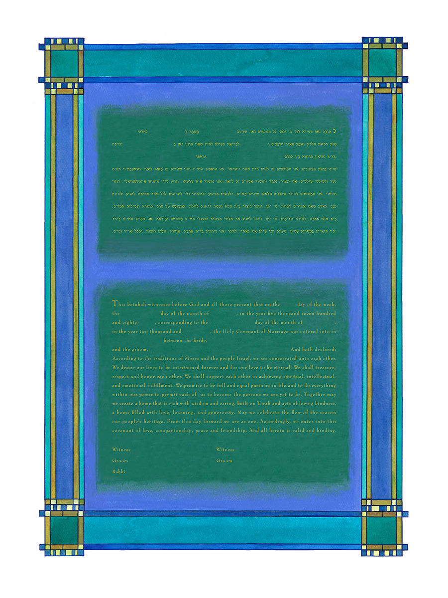 Ketubah print based on paintings of Mark Rothko and designs of Frank Loyd Wright