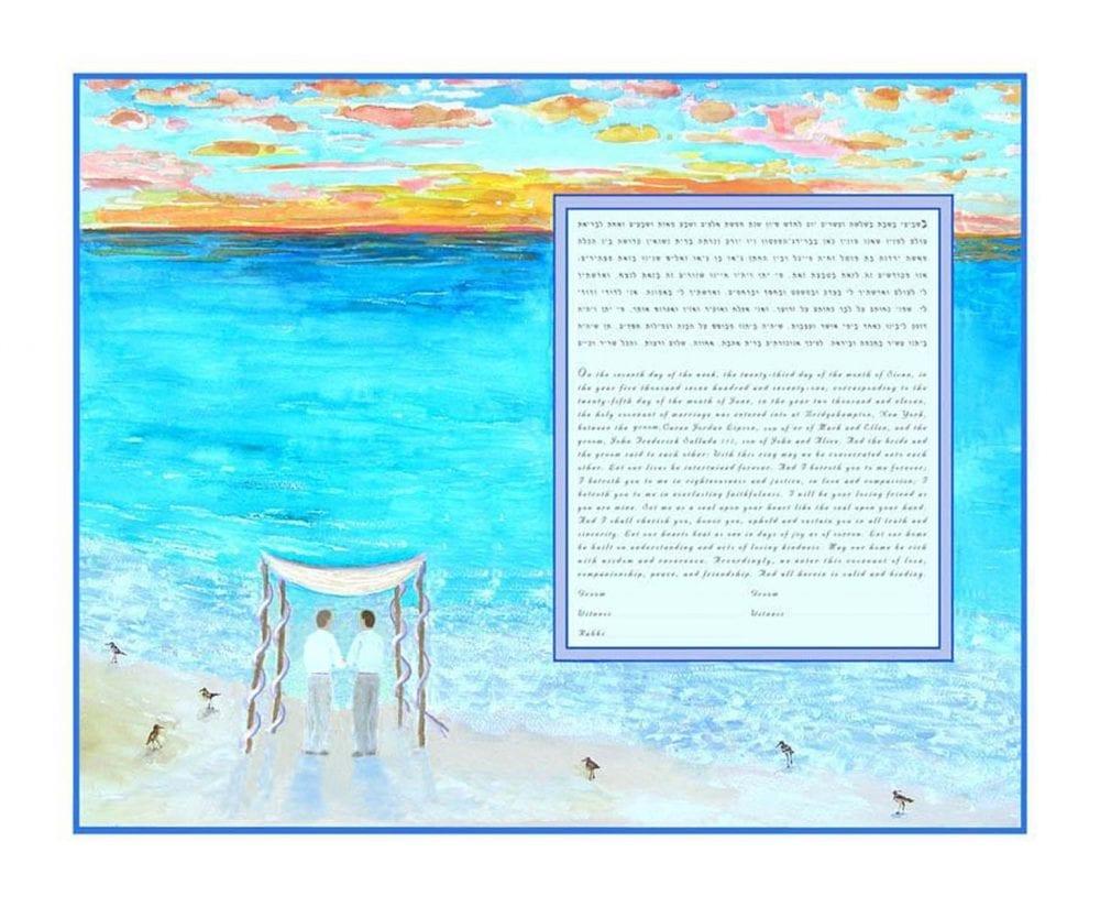 Beach Ketubah Print 2 Grooms