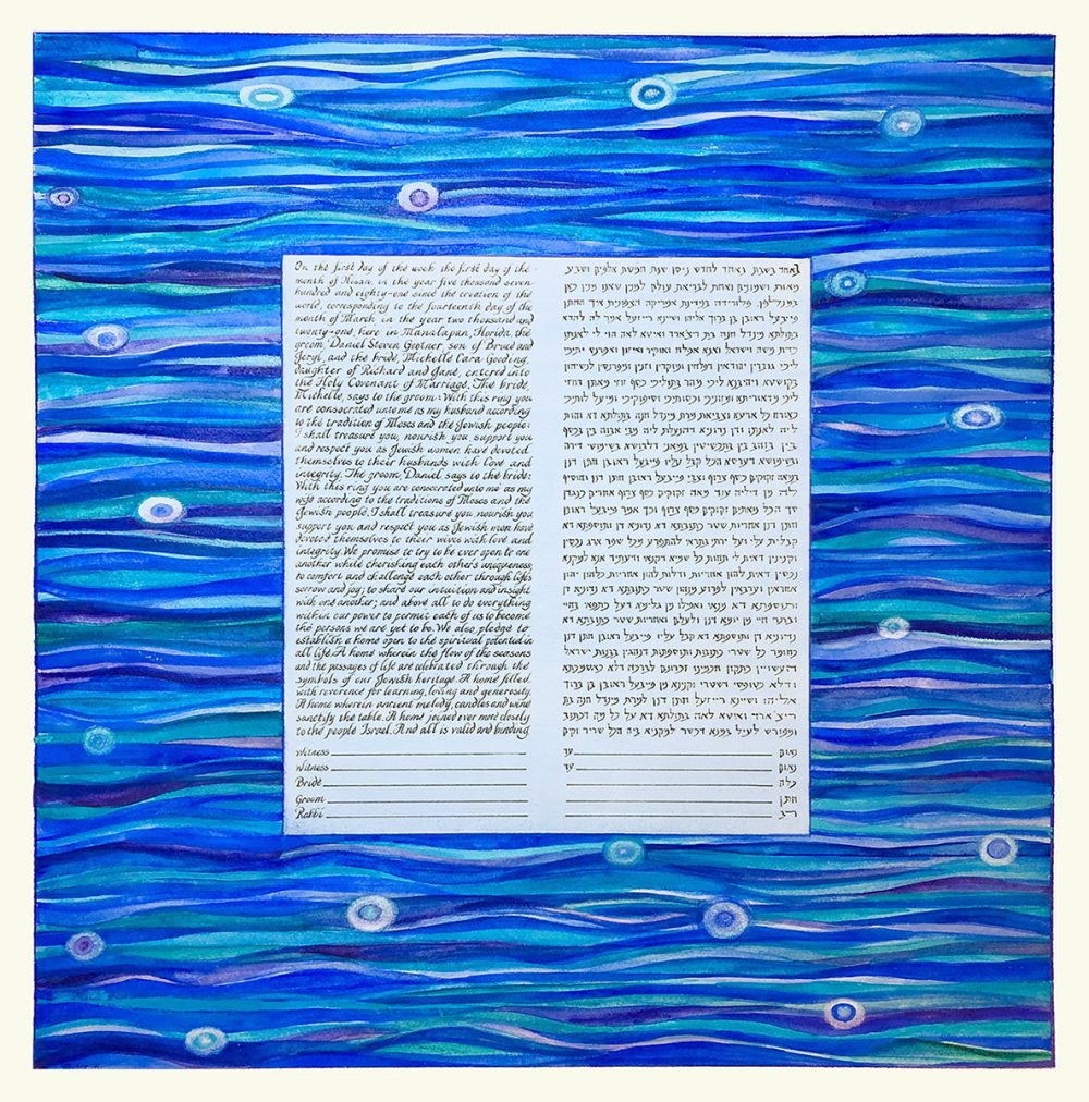 Particle and Wave Ocean Ketubah