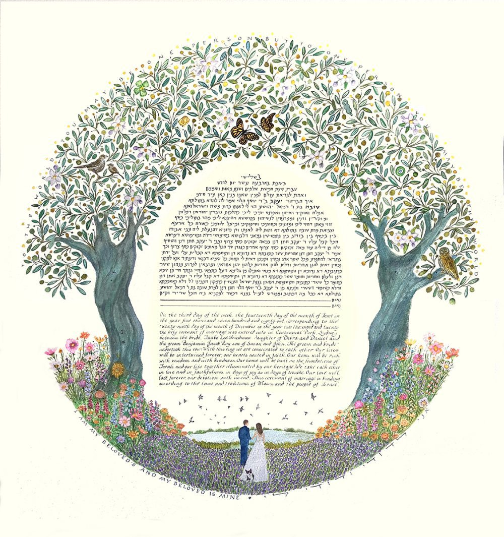 2 Trees with Lake and Flowers Circle custom ketubah