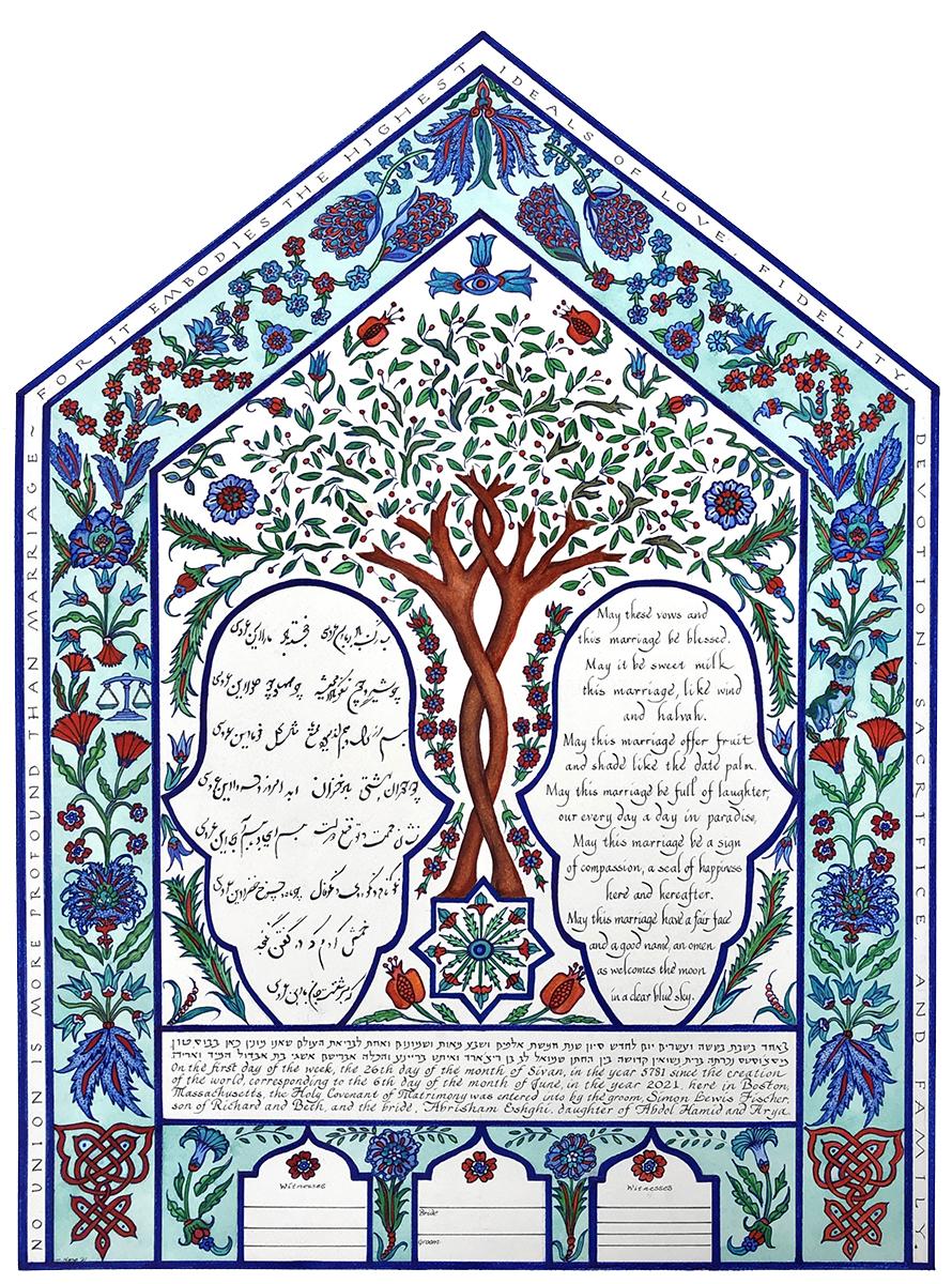 Farsi Custom Ketubah